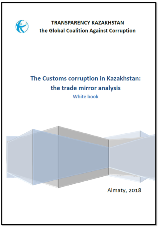 Customs corruption in Kazakhstan: a trade mirror analysis