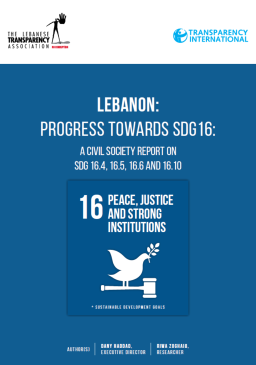Lebanon: Progress Towards Sustainable Development Goal 16