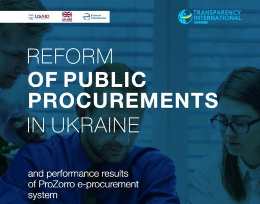 Reform of Public Procurement in Ukraine: Performance Results of Prozorro e-Procurement System from July to December 2017